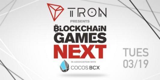 Tron GDC Event
